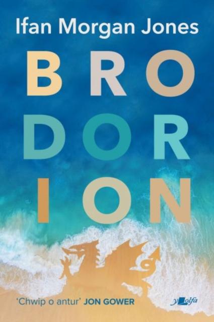 Brodorion