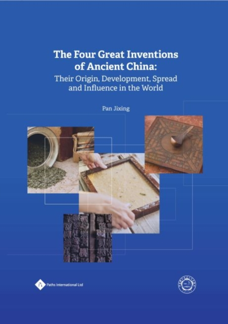 Four Great Inventions of Ancient China