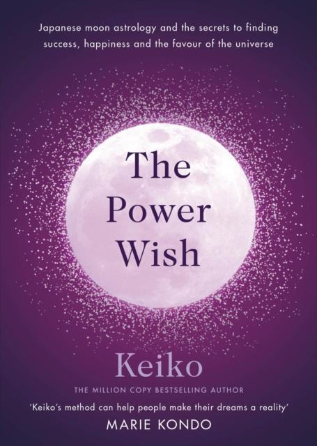 Power Wish