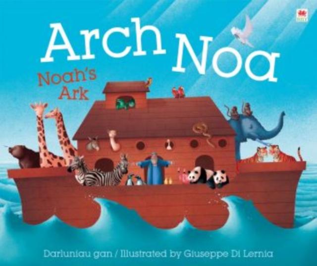 Arch Noa / Noah's Ark