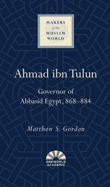 Ahmad ibn Tulun