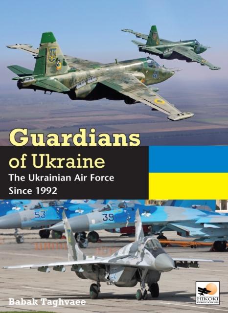 Guardians of Ukraine