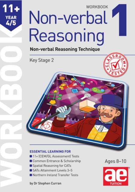 11+ Non-verbal Reasoning Year 4/5 Workbook 1