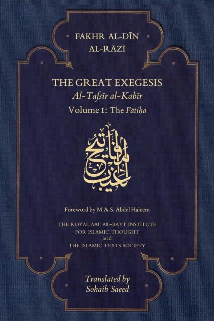 Great Exegesis