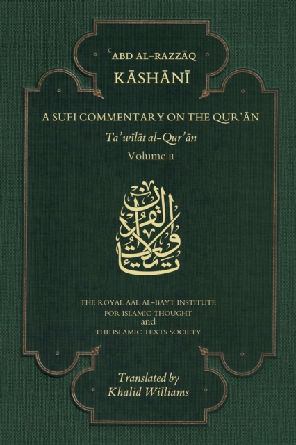 Sufi Commentary on the Qur'an