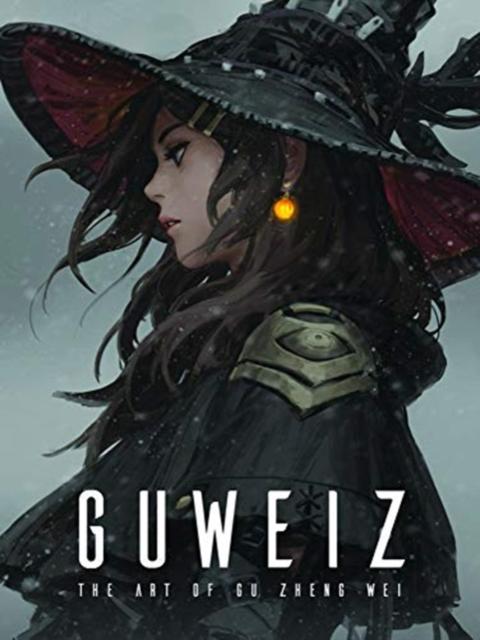 Art of Guweiz