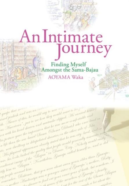 Intimate Journey