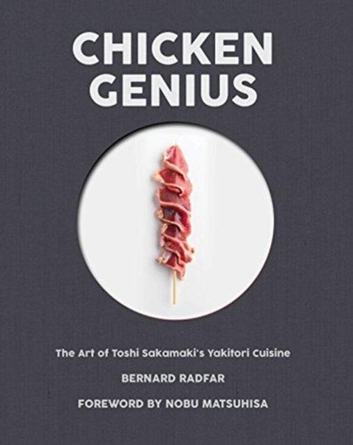 Chicken Genius