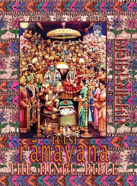 Tulsi Ramayana--The Hindu Bible