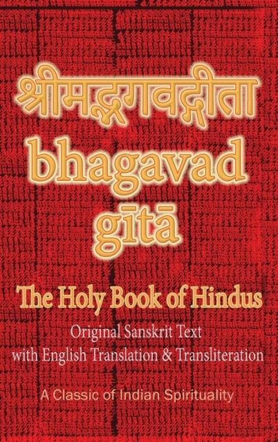 Bhagavad Gita, The Holy Book of Hindus