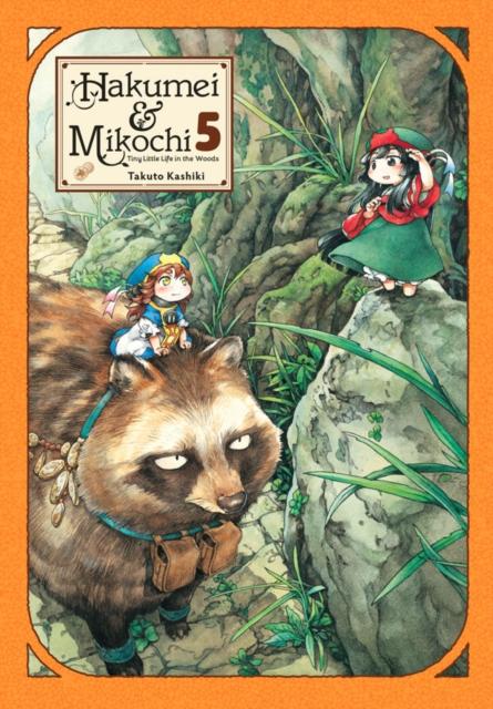 Hakumei & Mikochi, Vol. 5