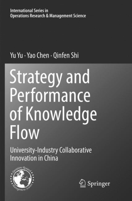 Strategy and Performance of Knowledge Flow