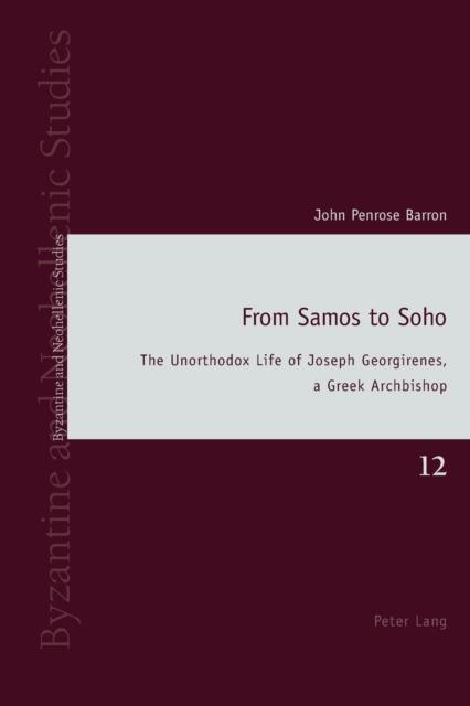 From Samos to Soho