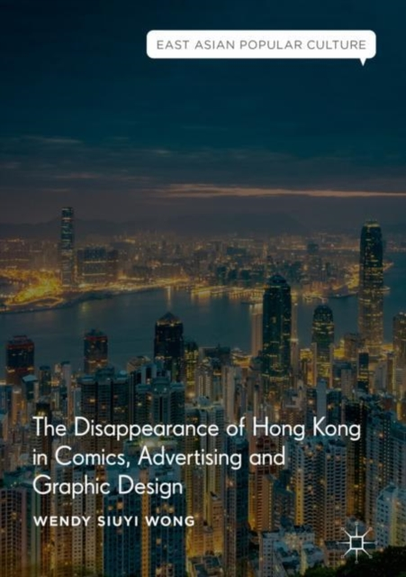 Disappearance of Hong Kong in Comics, Advertising and Graphic Design