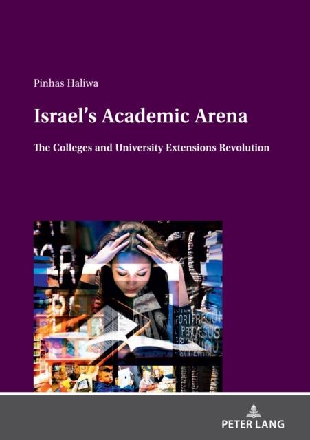 Israel's Academic Arena