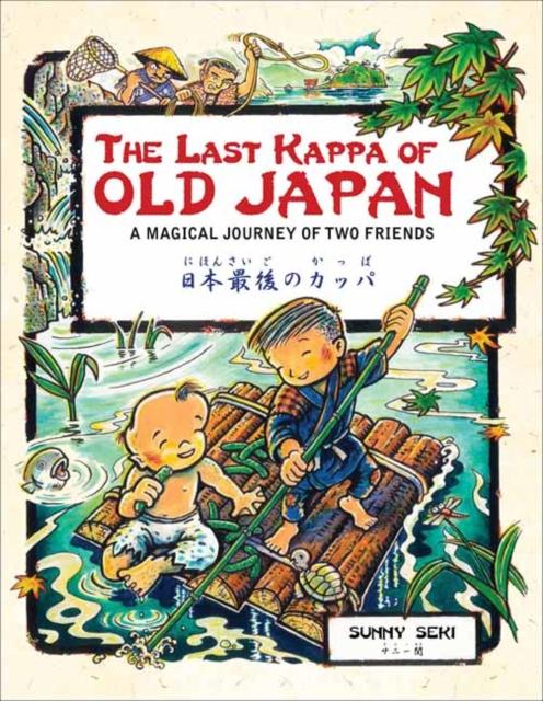 Last Kappa of Old Japan Bilingual English & Japanese Edition