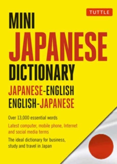 Mini Japanese Dictionary