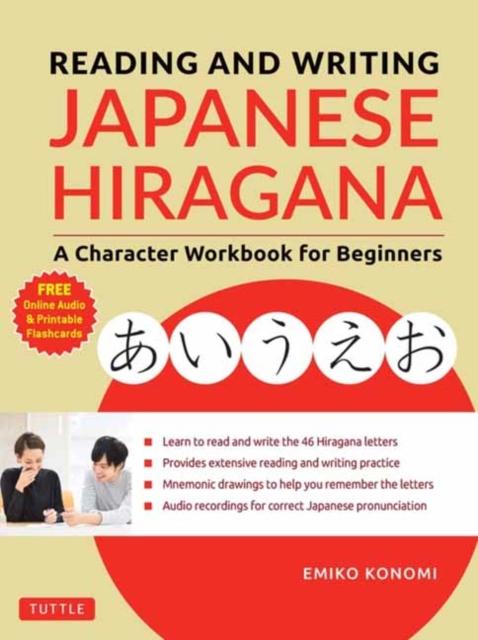 Reading and Writing Japanese Hiragana
