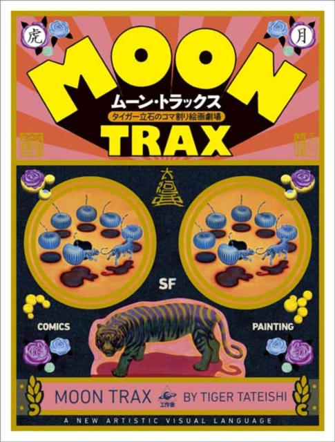 Moontrax