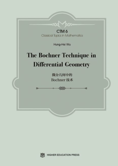 Bochner Technique in Differential Geometry