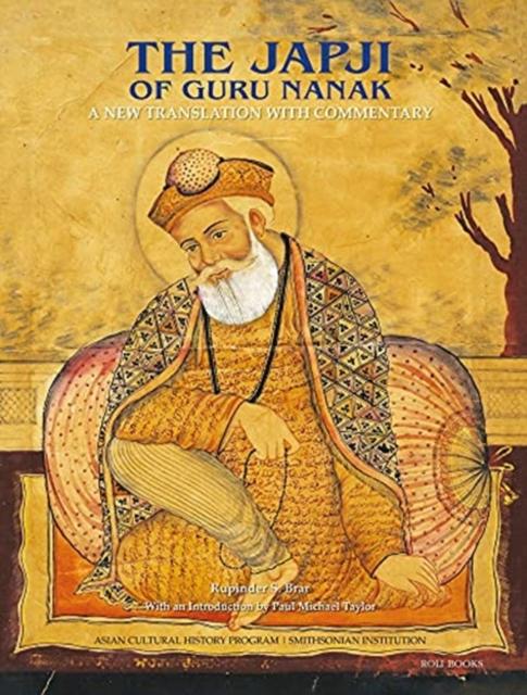 Japji of Guru Nanak
