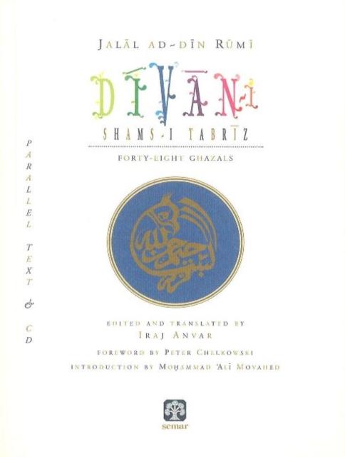 Divan-I Shams-i Tabriz