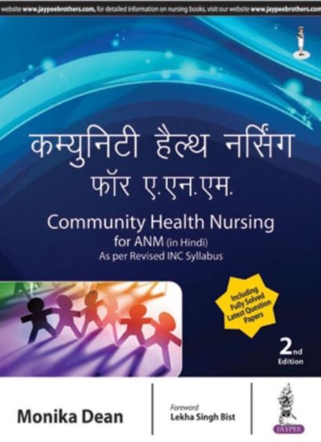 Community Health Nursing for ANM