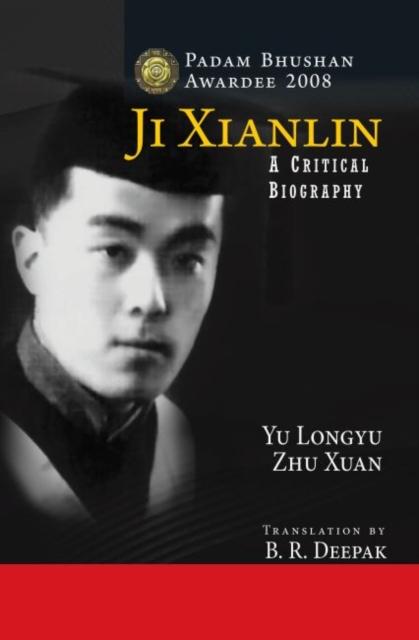 Ji Xianlin