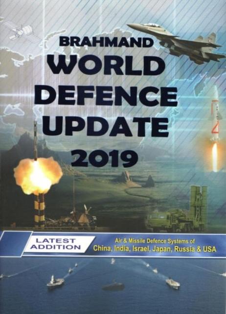 Brahmand World Defence Update 2019