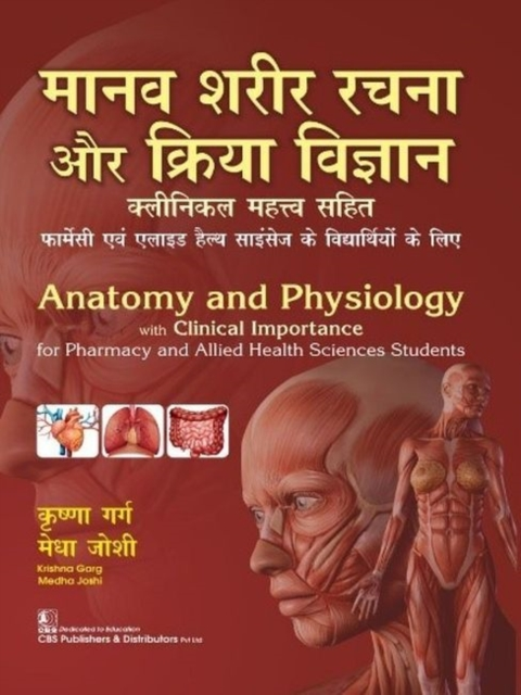 Anatomy and Physiology with Clinical Importance for Pharmacy and Allied Health Sciences Students
