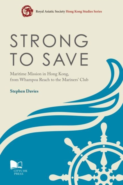 Strong to Save