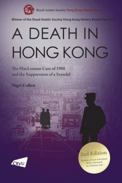 Death in Hong Kong