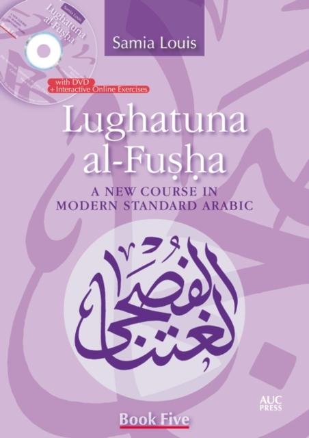 Lughatuna al-Fusha: Book 5
