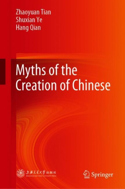 Myths of the Creation of Chinese